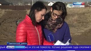Смоленская деревня утонула в грязи