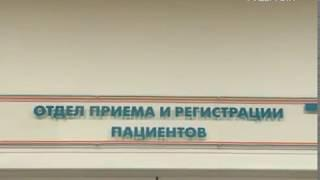 Самарская область получит 159 млн рублей из федерального бюджета на развитие медицинской помощи
