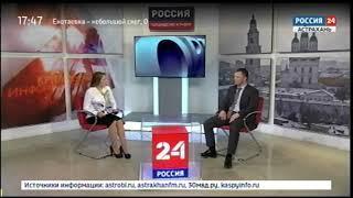 """""""Вести. Спорт"""" от 15. 02. 18"""
