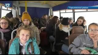 Итоговый выпуск Часа новостей от 8 ноября 2018 года Новости Омск