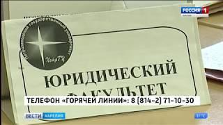 В ПетрГУ начинается приемная кампания