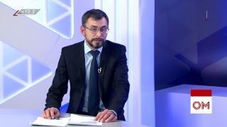 Особое мнение. Андрей Сиренко. Эфир от 11.10.2018
