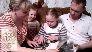 Семья в погонах - Смляковы