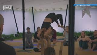 Йога-фест 2018 пройдёт на Камчатке  | Новости сегодня | Происшествия | Масс Медиа