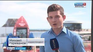 Волгоград погружается в атмосферу футбольного праздника