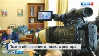 Сергей Шойгу посетит военную кафедру Алтайского технического университета