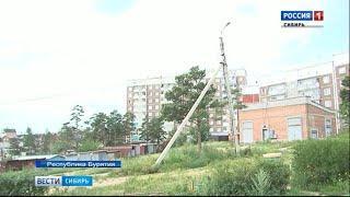 В Бурятии из-за долгов по электроэнергии остановили крупный завод