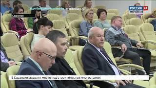 В Мордовии запустили программу «Повышение производительности труда и поддержка занятости»