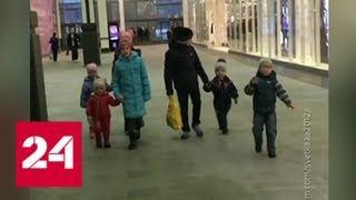 Издевательства над детьми: по делу семьи Дель начались предварительные слушания - Россия 24