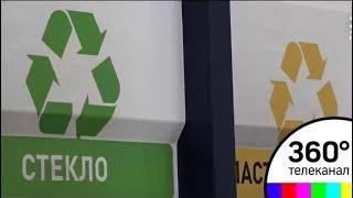 В Подмосковье предложили штрафовать за неразделение мусора