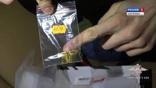 В Костроме за незаконный оборот золота будут судить 44-летнюю женщину