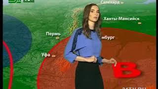 Прогноз погоды от Елены Екимовой на 26,27,28 июля