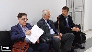 В Екатеринбурге завершились собеседования с кандидатами на пост мэра