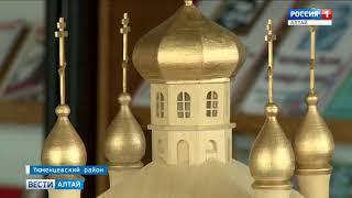 Житель села Тюменцево создаёт макеты разрушенный церквей