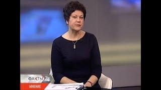 3.11.18 «Факты. Мнение» Людмила Терновая
