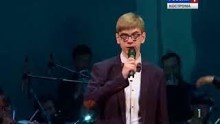 В Костроме близится к завершению Всемирный парамузыкальный фестиваль