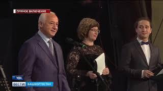 В Уфе проходит Гала - концерт второго Международного конкурса скрипачей Владимира Спивакова
