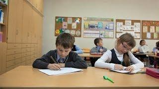 В Югре на подготовку к новому учебному году ушло более миллиарда рублей
