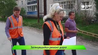 ИКГ Приемка дорог и срок до конца недели #6