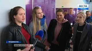Делегации со всей страны продолжают съезжаться во Владивосток для участия в Дельфийских играх