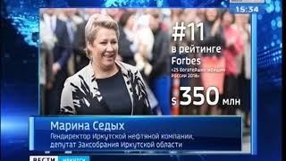 Гендиректор Иркутской нефтяной компании — на 11 м месте в рейтинге богатейших женщин России