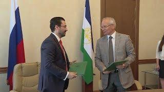 Опыт Башкирии по реализации национального плана развития конкуренции признан положительным