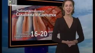 Прогноз погоды с Ксенией Аванесовой на 19 октября