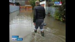В результате обильных дождей критическая ситуация сложилась в Майкопе и Майкопском районе