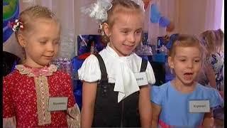 В Челябинске участницы конкурса за звание лучшего воспитателя пытались подкупить детей