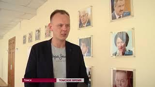 Областные депутаты одобрили повышение пенсионного возраста