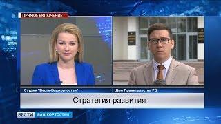 В Правительстве Башкирии обсуждают реализацию «майских указов» президента России