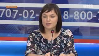 """Жители края выберут """"Вкус Ставрополья"""""""