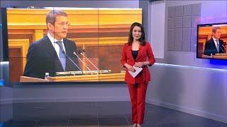 Вести-Башкортостан: События недели - 14.10.18