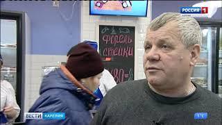 В Карелии планируют создать единый рынок сбыта для местных производителей