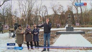 В поддержку проекта «Великие имена России» пензенцы прочли стихи Лермонтова
