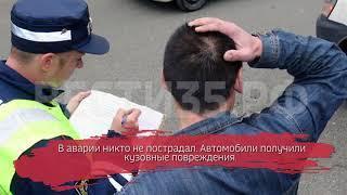 Две машины не поделили дорогу на Архангельском кольце