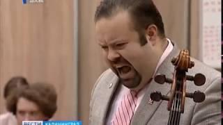Виолончелист из Нью-Йорка даст концерт на Верхнем озере