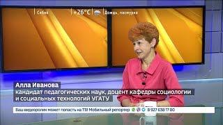 Вести. Интервью - Алла Иванова