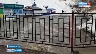 В Белокурихе объявили режим ЧС