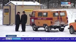 Смоленский губернатор оценил потенциал Кардымовского района