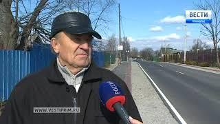Артем закрыл годовой план по ремонту дорог
