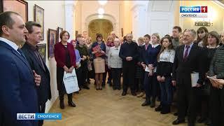 В Смоленске открылась выставка акварелей столичного художника