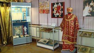 В Волгограде открывается выставка «Царская голгофа»