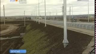 300 км дорог планируют отремонтировать в Иркутской области в 2018 году