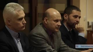 В Твери начался судебный процесс по делу о ТехМаркет