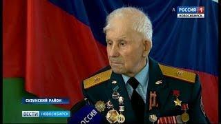 В Сузуне чествовали Героя Советского Союза Александра Анцупова