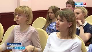 Детские врачи столицы Поморья повышают квалификацию