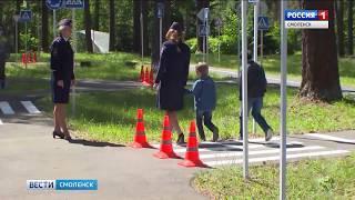 Смоленские полицейские провели операцию «Внимание – дети!»