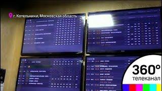 В Подмосковье полицейские обнаружили подпольное казино