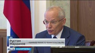 В правительстве Башкортостана обсудили инициативное бюджетирование